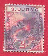 Malaisie Sungei Ujong N°11 2c Rose (filigrane CA, Dentelé 14) 1891-95 O - Negri Sembilan