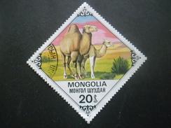 MONGOLIE N°983 Oblitéré - Mongolei