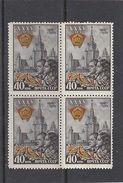 Russia1953,KOMSOMOL 40 Kop.  FOURBLOCK,mint,paper Wrinkles,no Hinge - 1923-1991 USSR