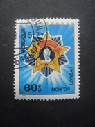 MONGOLIE N°1698 Oblitéré - Mongolei