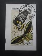 OMAN Timbre Papillon Non Dentelé Oblitéré - Oman