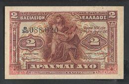 Drachmae  2/27.10.1917 ! UNC! Very Rare! - Griechenland