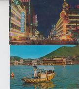 Hong Kong Lotto Di Due - Cina (Hong Kong)
