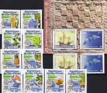 1956-2006 Cote Ivoire 1461/70 B,Kroatien 734/5 ZS+Block 27 ** 113€ EUROPA-countries Bloc S/s Sheet Se-tenant Bf CEPT - Emissions Communes
