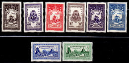 Cambodia, 1954-1955, #30-37, East Gate Of Ankhor Wat, Arms And Transport, MNH, VF - Cambodia