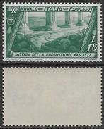Italia Italy 1932 Regno Decennale Marcia Su Roma Espressi L1,25 Sa N.E17 Nuovo Integro MNH ** - 1900-44 Vittorio Emanuele III