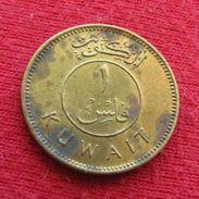 Kuwait 1 Fils 1975 KM# 9 Koweit - Kuwait