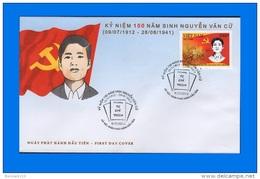 VN 2012-0005, Birth Centenary Of Nguyen Van Cu (Vietnamese Revolutionary), FDC - Vietnam