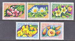 UPPER  VOLTA  122-6   **  FLOWERS - Upper Volta (1958-1984)