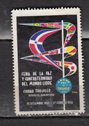DOMINICAINE 1955 - Dominican Republic