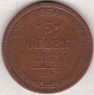 Russie, 5 Kopeks 1861  EM. Alexander II . Y# 6a - Russie