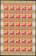Russia 2017 Sheet Coat Of Arms Orekhovo Zuyevo City Emblems Animal Bird Birds Plants Leaf Nature Stamps MNH Michel 2451 - Plants