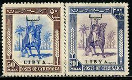 EG0330 Libya 1951 Cyrillic Desert Knight Stamped High Value 2V MNH - Francobolli Su Francobolli