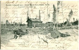 Grand Chemin De La Sibérie - 27 Watch Station Open The 643. Ver. To Denmark 1905 - Russia
