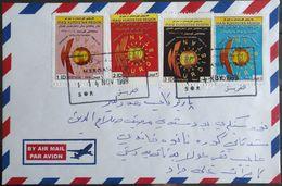 Iraq Kurdistan Region 1999 Cover Rare Postmark, MERGASURPA To SALAHADINE - Irak