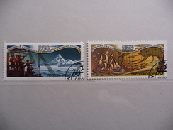 Russie  1991 N° Y&T 5874/75  Expedition Bering & Chirikov 2 V. Obl. - Ships