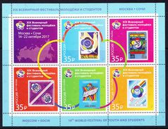 Russia 2017 Sheetlet 19th World Festival Youth & Students Moscow Sochi Birds Organizations Celebrations Stamps On Stamps - Childhood & Youth