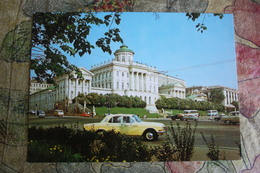 Russia MOSCOW / MOSCU - Public Library   - OLD PC  1980s - Taxi Car - Ambulance - AEROFLOT Edition - Taxi & Carrozzelle