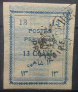 PERSIA IRAN 1906 OVERPRINT LION PROVISOIRE IMPERFORATED - Iran