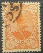 PERSIA IRAN 1899  MOZAFFAR ED-DIN SHAH QAJAR - Iran