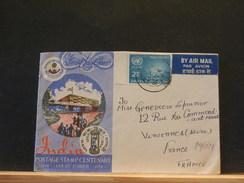 74/071  LETTRE TO FRANCE 1954 - 1950-59 Republiek