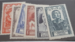 LOT 375432 TIMBRE DE FRANCE NEUF** N°765 A 770 LUXE - Unused Stamps