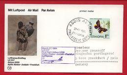 Ethiopie - First Flight Airbus A300 Addis Ababa - Frankfurt - 1984 - Lufthansa - Ethiopie