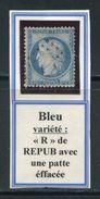 FRANCE- Y&T N°60A Oblitéré Avec Variété - 1871-1875 Ceres