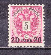 Austria- Levante-1888 20 Para Su 5 Kr Rouge Nuovo MLH - Eastern Austria