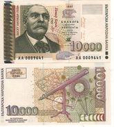 BULGARIA     10'000  Leva  P112a     1997    UNC - Bulgarie
