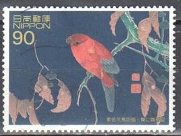 Japan 1998 - Paintings - Birds - Mi.2588 - Used - 1989-... Imperatore Akihito (Periodo Heisei)