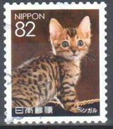 Japan 2016 - Mi.7812 - Used - Used Stamps
