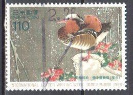 Japan 1998 - Paintings - Birds - Mi.2589- Used - 1989-... Imperatore Akihito (Periodo Heisei)
