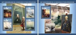 CHAD 2017 ** Ivan Aivazovsky Paintings Gemälde Peintures M/S+S/S - IMPERFORATED - DH1746 - Künste