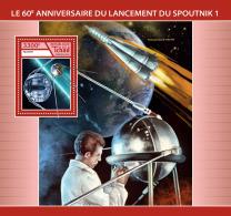 CHAD 2017 ** Sputnik 1 Space Raumfahrt Espace S/S - IMPERFORATED - DH1746 - Raumfahrt