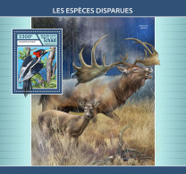 CHAD 2017 ** Extinct Species Birds Vögel Oiseaux S/S - IMPERFORATED - DH1746 - Vögel