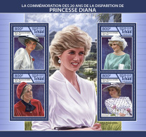 CHAD 2017 ** Princess Diana M/S - IMPERFORATED - DH1746 - Königshäuser, Adel