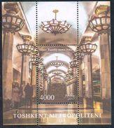 Uzbekistan 2017. SS Tashkent Metro. Yunus Rajabiy Station (transport, Architecture). Mih. 1206 (Block 86) MNH ** - Uzbekistan