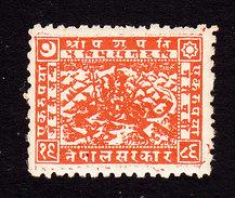 Nepal, Scott #34, Mint Hinged, Siva Mahadeva, Issued 1929 - Népal