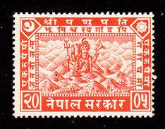 Nepal, Scott #59, Mint Hinged, Pashupati, Issued 1949 - Nepal