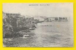 BEYROUTH Rare Bord De Mer () Liban - Liban