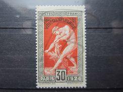 VEND BEAU TIMBRE DE FRANCE N° 185 , XX !!!! - France