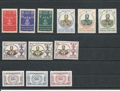 CAMBODGE Scott 62-64, 65-67, 68-70, 71-73 Yvert 66-68, 72-74, 75-77, 78-80 (12) * Cote 10,20$ 1957-9 - Cambodge