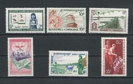 CAMBODGE Scott 82-87 Yvert 92-97 (6) ** Cote 7,50$ - Cambodge