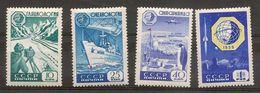 RUSSIA & URSS 1959, International Geophysical Year - International Geophysical Year