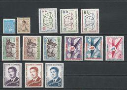 CAMBODGE Scott 94A, 122, 126-8, 129-1, 135-7, 138-0 Yvert 107A, 128, 141-3, 144-6, 130-2, 153-5 (14) ** Cote 15$ 1963-4 - Cambodge