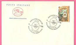 FDC Cavallino 1996 Museo Belvedere Ostrense Da 500 Lire - 6. 1946-.. Repubblica