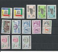 CAMBODGE Scott 157-9, 163-4, 199-0, 201-3, 234-6 Yvert 172-4, 178-9, 214-5, 216-8, 249-1 (13) ** Cote 7,70$ 1966-70 - Cambodge