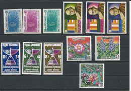 CAMBODGE Scott 228-0, 231-3, 240-2, 243-5 Yvert 235-7, 246-8, 255-7, 258-0 (12) ** Cote 7,50$ 1970 - Cambodge