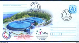 _TH Belarus 2017 Tennis World Cup Regular Stationery Cover Special Cancel _ - Tennis